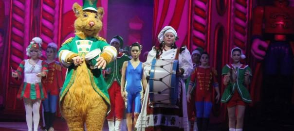 navidad en circo price